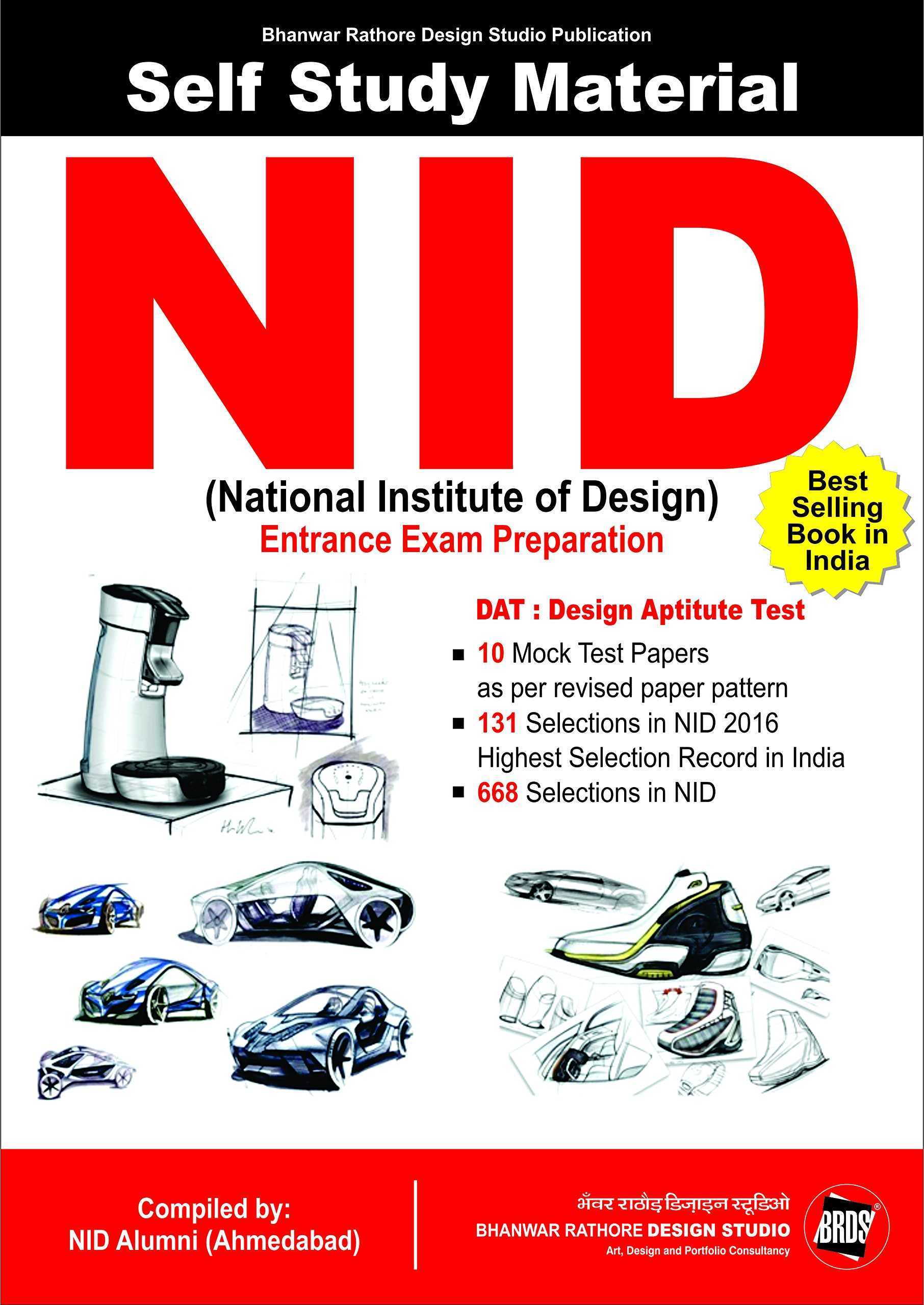NID-Mock-Test-Series-2018-20