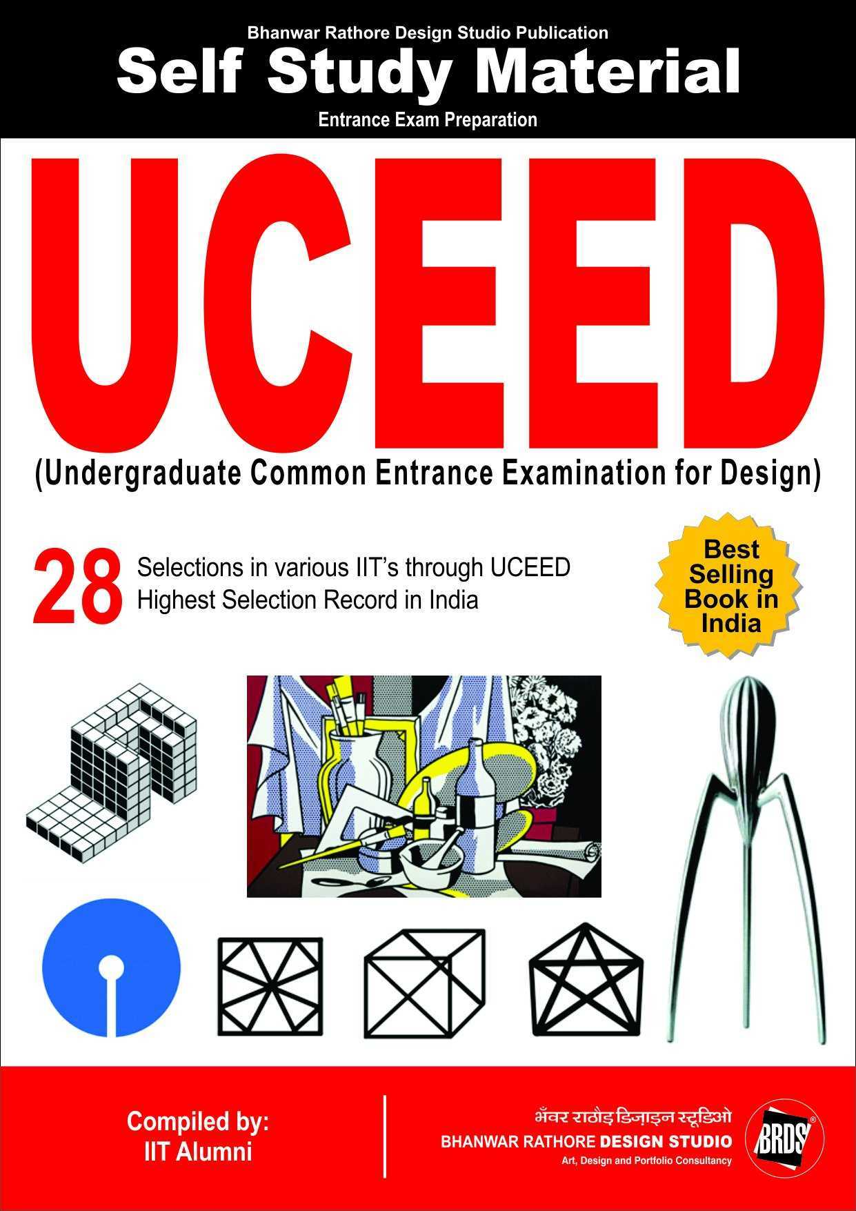 UCEED-Mock-Test-Series-2019-20