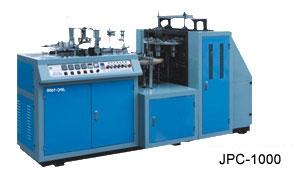 Disposable Paper Cup Making Machine JAIN INDUSTRIES