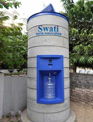Water-ATM-Machine