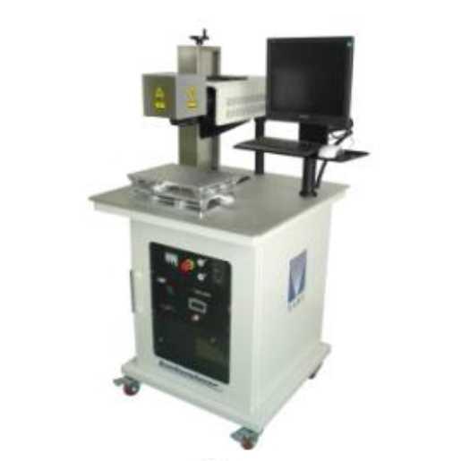 10W-20W-30W-Raycus-Marking-Machine