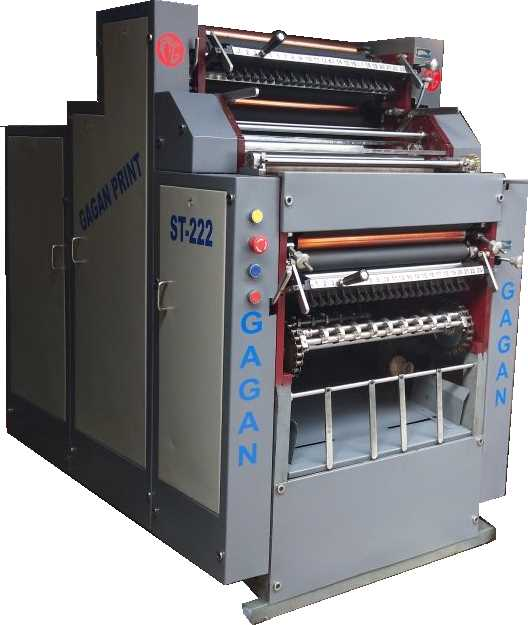Two-Color-Satellite-Model-Offset-Printing-Machine