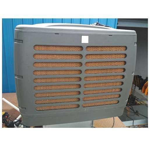 HMX-DEC-Air-Cooler